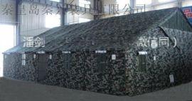 96型军绿指挥棉帐篷  50人棉帐篷