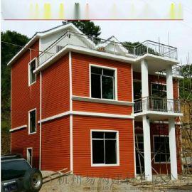 常熟PVC外牆掛板木紋板13738084662