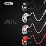 REMAX RM-585金屬音樂耳機多功能線控耳機高靈敏度麥克風時尚美觀
