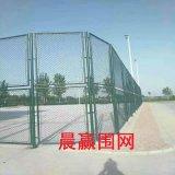 晨贏3*4球場圍網 ,學校操場安全防護圍欄網