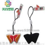 PVC软胶广告手机链 手机屏幕