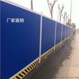马路PVC围挡@贵阳PVC围挡@马路PVC围挡厂家