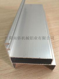 南侨铝业50净化房门料
