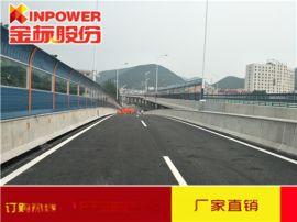 大广高速大庆段全线声屏障工程报价高速公路声屏障厂家