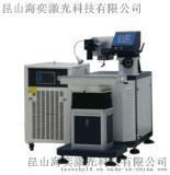 厂家直销激光焊接机激光焊字机点焊机