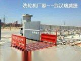 供应建筑工地洗轮机 工程车自动洗车机