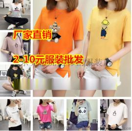 韩版女士上衣夏季服装便宜T恤女式T恤地摊货纯棉T恤