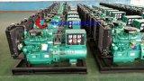 潍柴30KW柴油发电机组