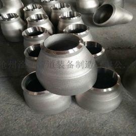 加工订制碳钢异径管 天圆地方大小头 吸水喇叭口
