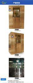 东莞洲上净化设备-SUS304全不锈钢风琳室