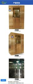 東莞洲上淨化設備-SUS304全不鏽鋼風琳室