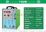 华生HS-ADS01精密冷焊机 更精密更智能