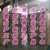 江門 中山產品設計中心 塑膠產品設計公司 精密模具設計 注塑模具開發