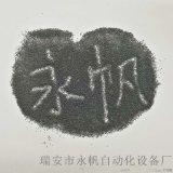浙江抛丸机磨料供应商,合金钢丸直销0.2-0.8