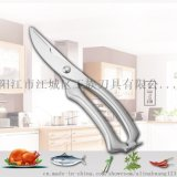 家用厨房多用剪,鸡骨剪,剪刀