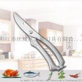 家用廚房多用剪,雞骨剪,剪刀