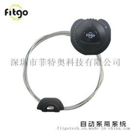 FITGO自动系鞋带系统适用于运动休闲鞋