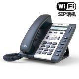 深簡A10W高保真音質無線局域網IP電話機WLAN支持WIFI的SIP話機 WIFI