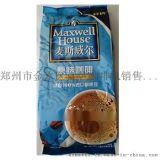 郑州麦斯威尔咖啡批发 河南麦斯威尔原味咖啡专卖
