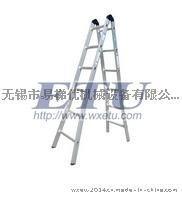 ETU易梯優, 鋁合金人字梯 二關節梯 一梯兩用