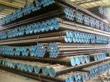 地质钻探管(YB/T 5052 )