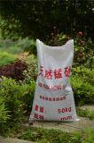 供应锰砂滤料/锰砂砾石/过滤籽 厂家直销 品质保证