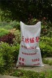 供應錳砂濾料/錳砂礫石/過濾籽 廠家直銷 品質保證