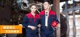 工作服 工厂服装定制 汽车修理厂服装 餐饮工作服 订制服装