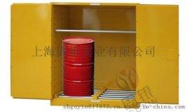 固银 化学品柜油桶柜 实验室防火防爆柜易燃液体储存双桶型油桶柜