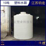 PE水桶 无锡10立方塑料水箱