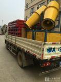 供应诺瑞捷60米远程环保降尘喷雾机