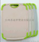 小麦秸秆创意时尚塑料菜板砧板