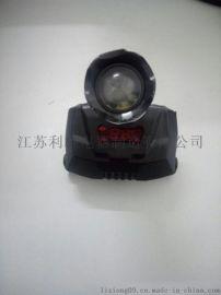 調焦頭燈,LED調焦頭燈,便攜式防爆頭燈調焦頭燈