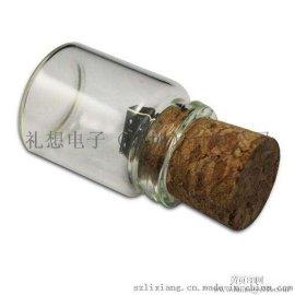 玻璃瓶子u盘,玻璃瓶子优盘