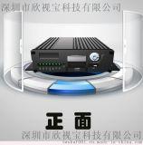 私有模具3G车载SD卡录像机 960P画质  130W高清回放 支持2路高清+2路模拟混合输入