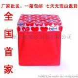 【广州多优家居用品有限公司】专业生产折叠收纳凳、收纳箱、无纺布收纳盒厂家