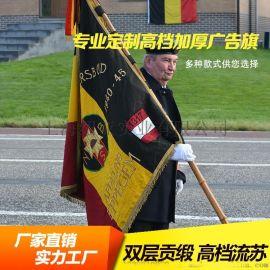 高档旗帜-高档旗帜定做-高档旗帜哪家好-高档旗帜批发