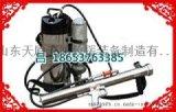 矿用脉冲气压喷雾灭火装置 脉冲气压喷雾灭火装置