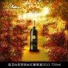 南非拉库罗西拉红葡萄酒2013 F-0300016