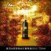 南非拉庫羅西拉紅葡萄酒2013 F-0300016