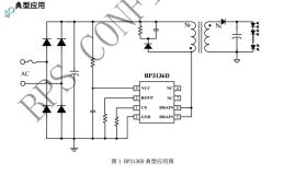 BP3136D 高精度 PSR LED 恒流驱动芯片