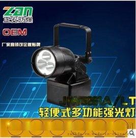 LED防爆JIW5281A/LT轻便式多功能强光灯