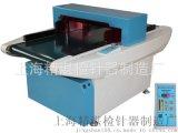 上海金山检针机检针器验针机验针器
