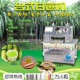 南京电动甘蔗榨汁机 商用台式榨汁机 榨果汁机厂家 全国联保