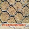 防护石笼网,格宾石笼网,镀锌石笼网