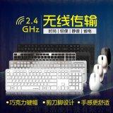 B.FRIENDit超薄無線鍵盤鼠標套裝