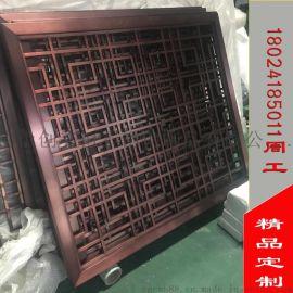 定制红古铜不锈钢花格 高端不锈钢花格