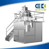 SLG150高位湿法制粒机