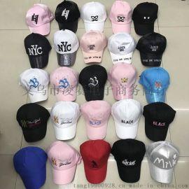嘻哈帽平沿帽鸭舌帽棒球帽多款男女通用帽子