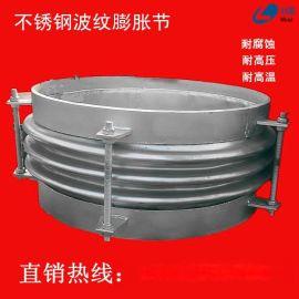 金属波纹补偿器生产厂家膨胀节价格